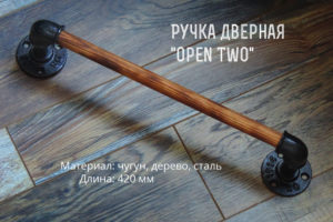 Open-Two